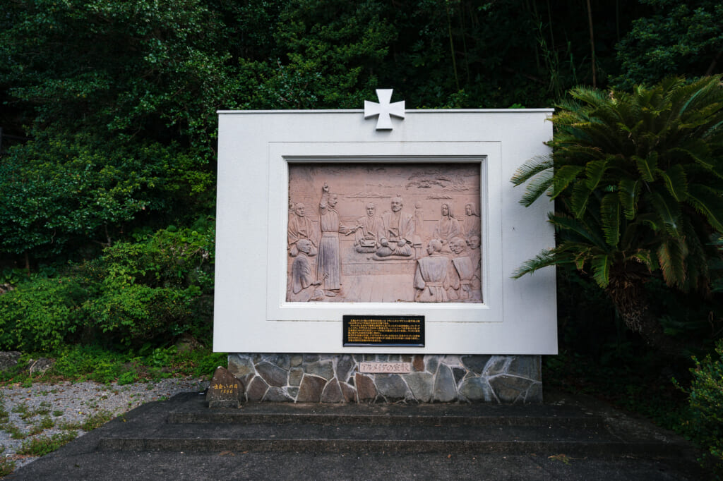 A monument to Goto's hidden christians near Dozaki Church