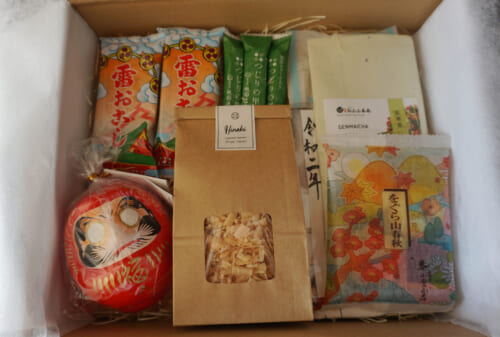 All the Japanese products inside the box