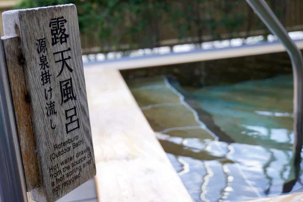 Onsen Rotenburo (露天風呂) in Okayama