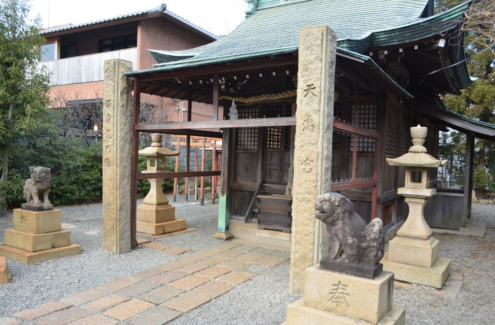 Tenjin Shrine, Arima Onsen