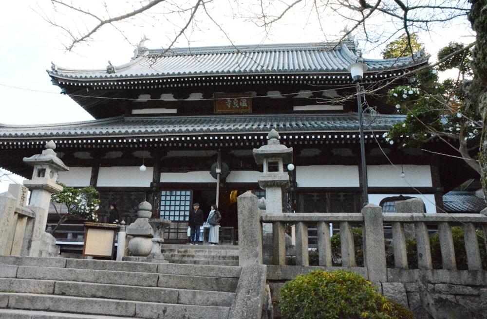 Onsenji Temple, Arima Onsen