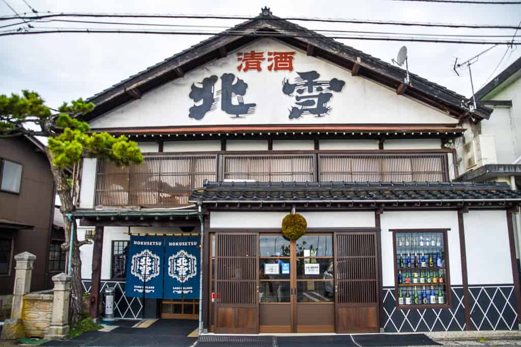 Exterior of Hokusetsu Sake Brewery on Sado island