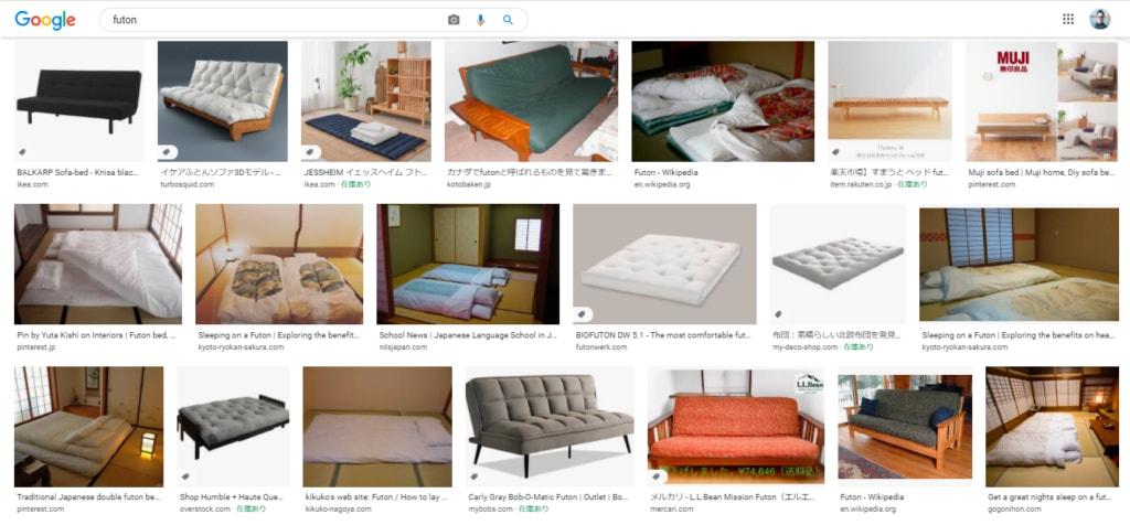 Google Image Search for futon