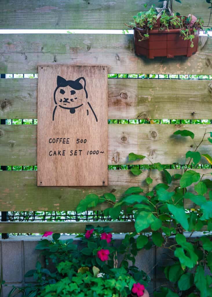 cafe sign in higashi-machi on enoshima island