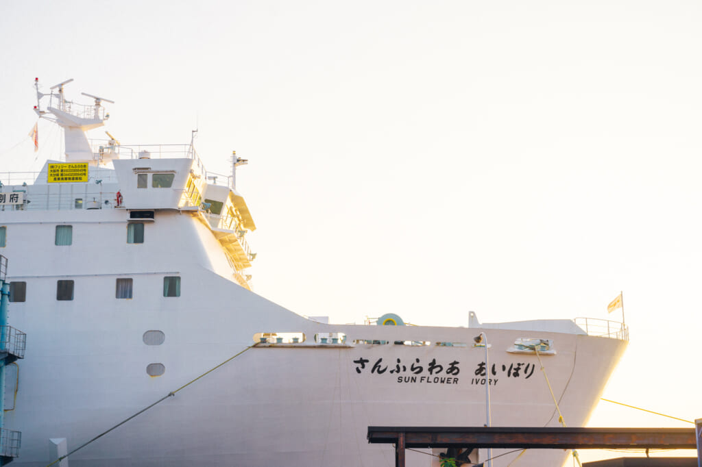 Sunflower Ferry Cruise in Japan