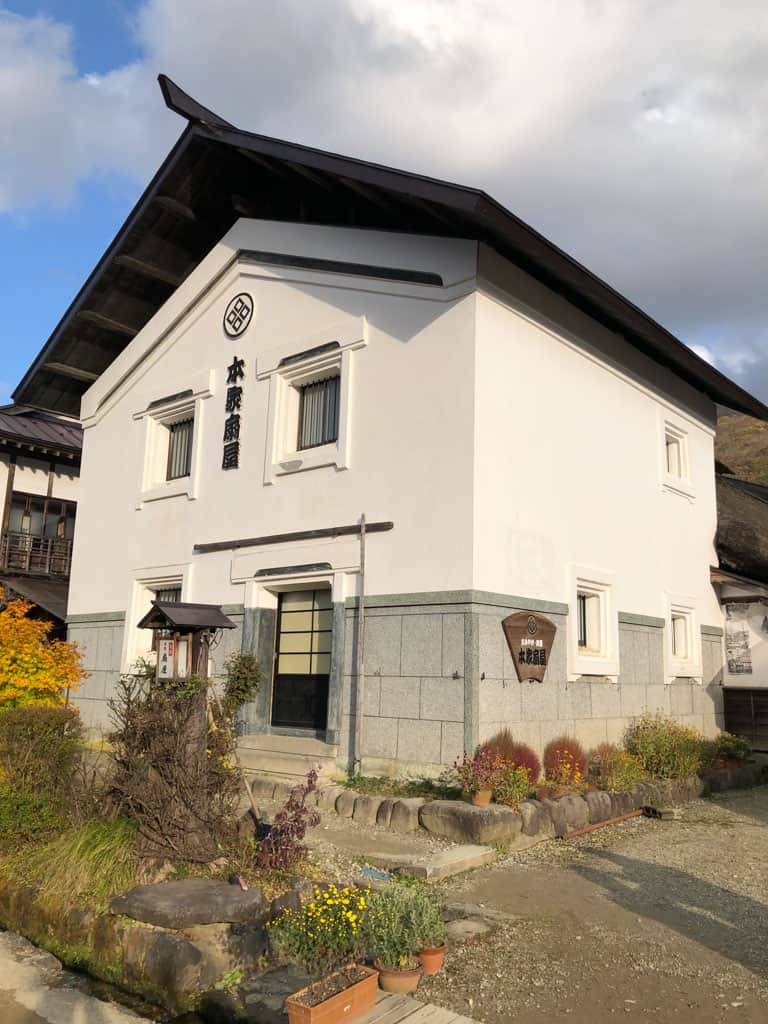 traditional store house along the Ouchi-juku post town in japan
