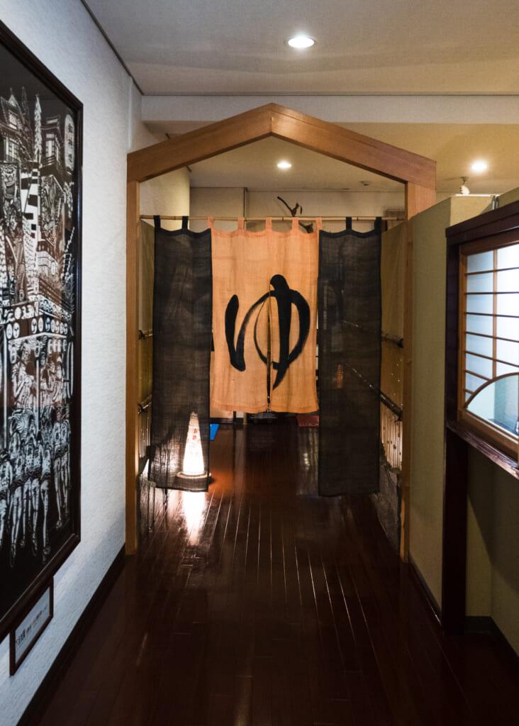japanese bath doorway in usuki