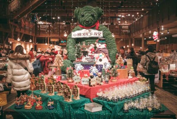 A Christmas shop in Hokkaido