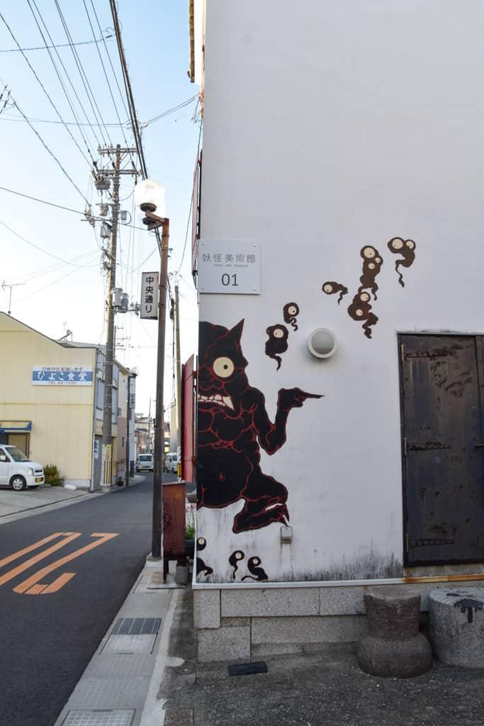 yokai monster mural  on Shodoshima, Shikoku island