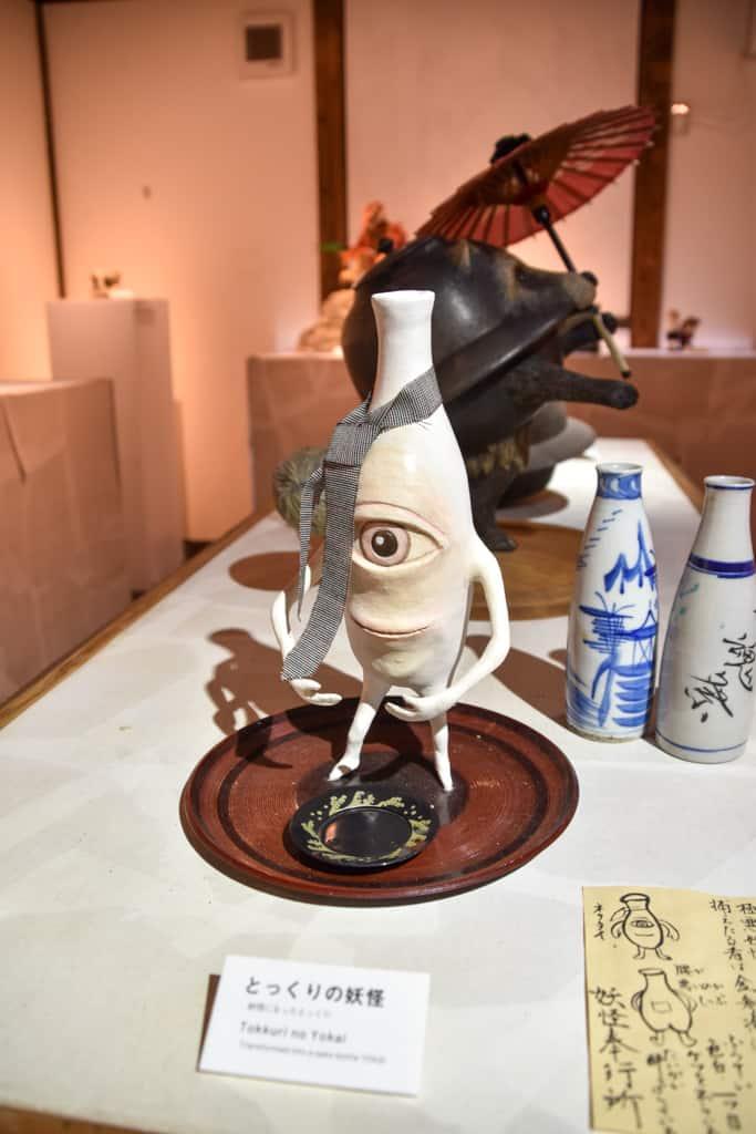 Japanese yokai ghost sculture at Shodoshima's Yokai Art Museum