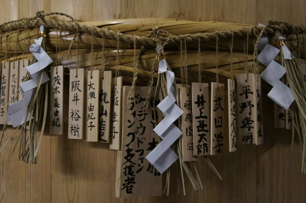 Imayotsukasa Sake Brewery traditional Shinto paper for purifying sake