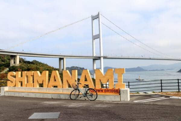 Itoyama Sunrise Photo Spot
