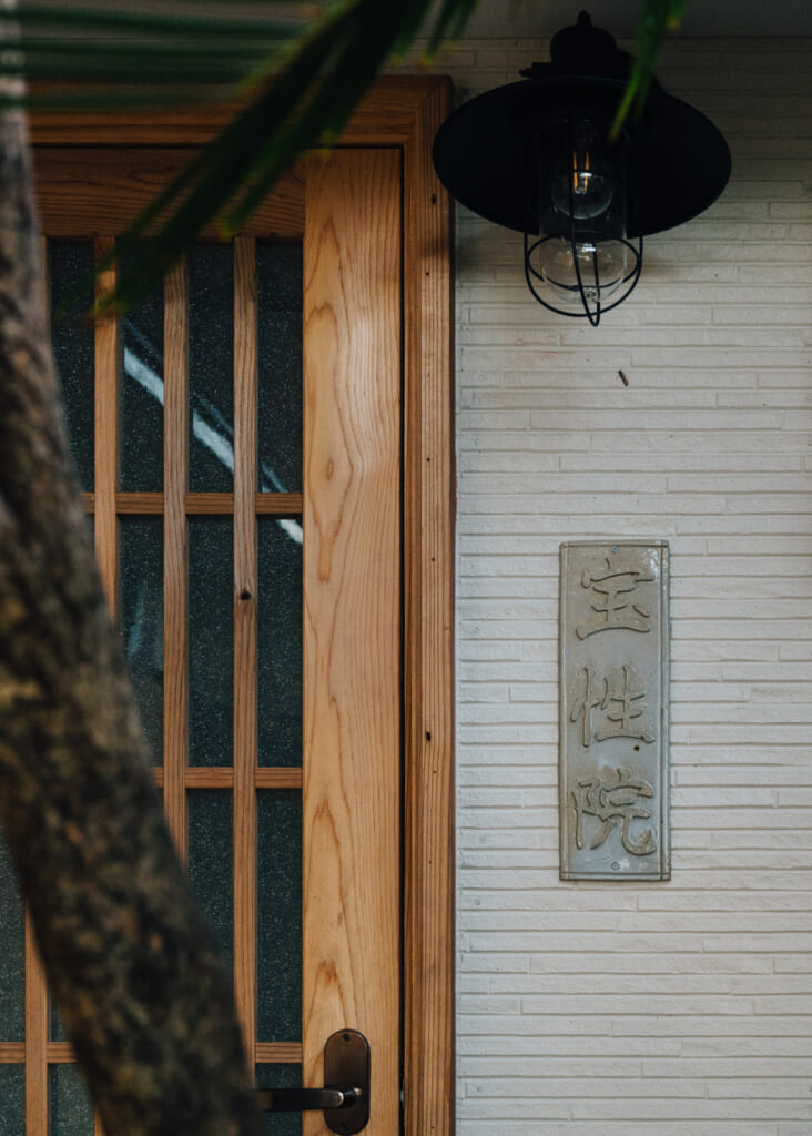 traditional japanese house entrance