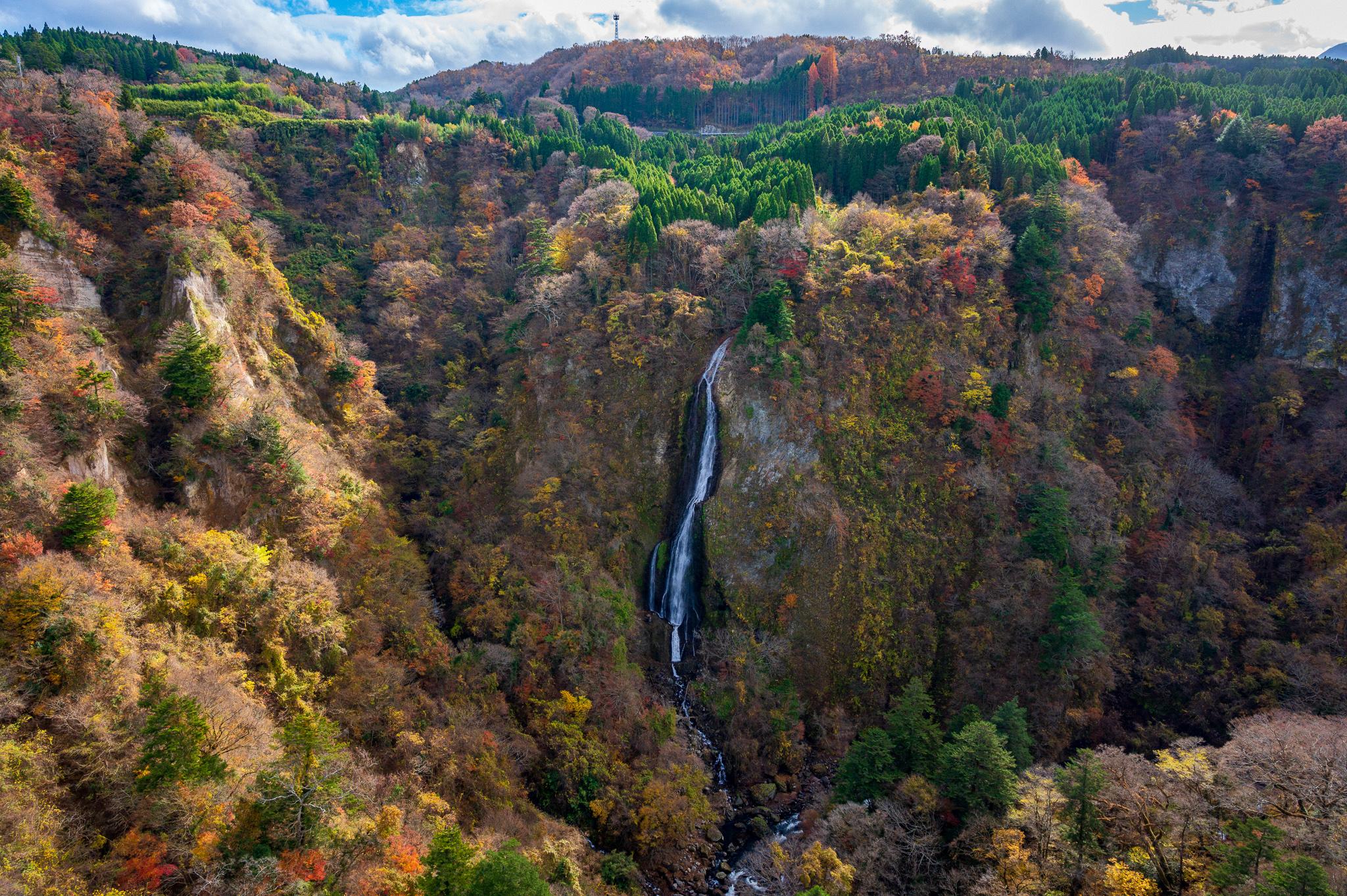 The natural beauty of Kyushu:  Oita Prefecture