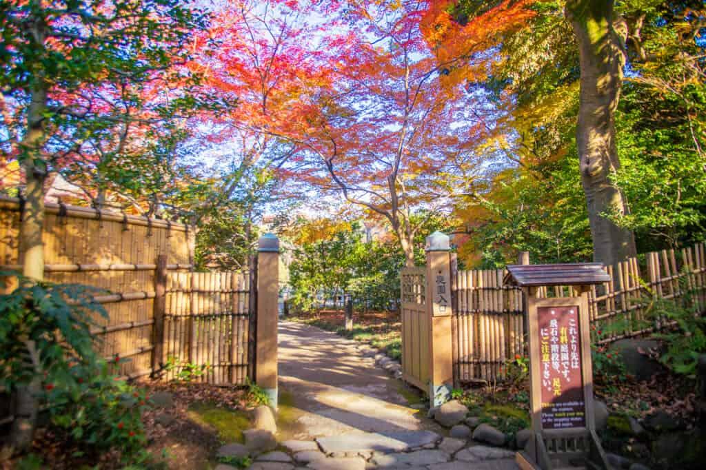 Japanese garden Koshikawa Korakuen entrance in Tokyo