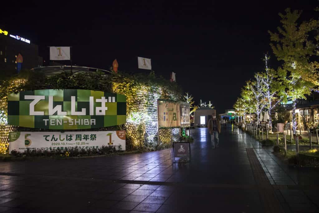 Tenshiba illuminations