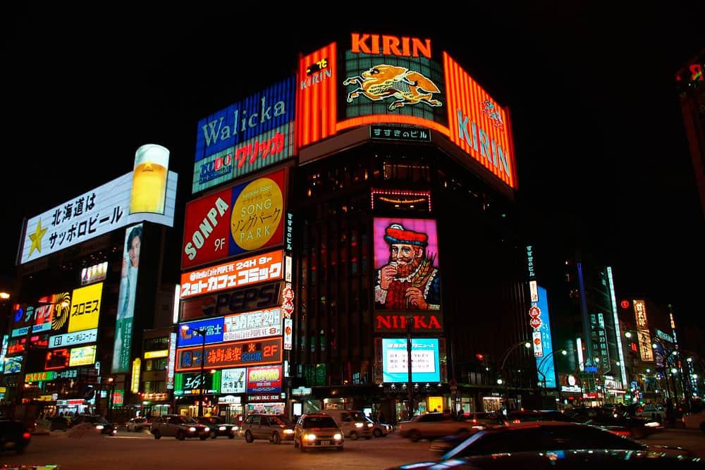 Nikka Whisky billboard