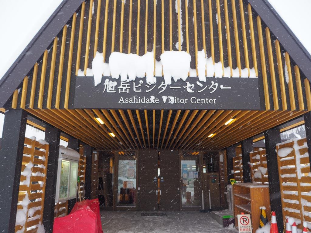 snow at asahidake visitor center in hokkaido