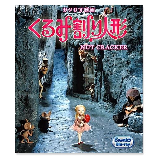 Nutcracker Fantasy Blu-Ray cover