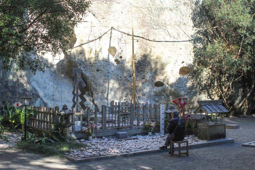 japan's oldest shrine of Hana-no-Iwaya Shrine