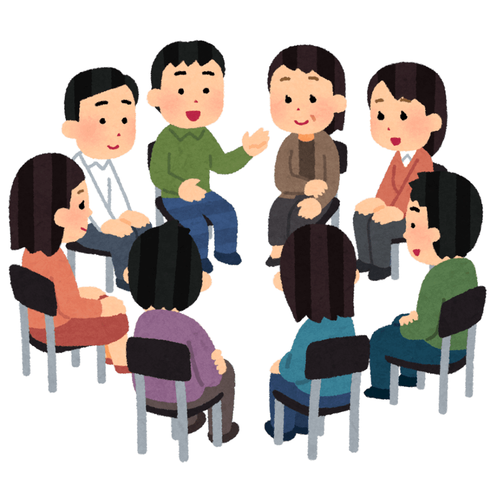 A group of Japanese people talking