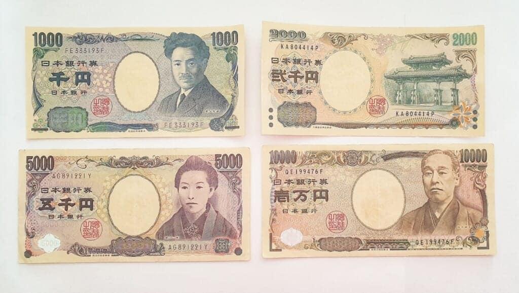 Japanese yen bills used in Japan today