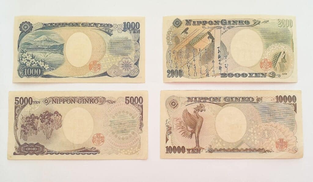 back designs of Japanese bills used in Japan