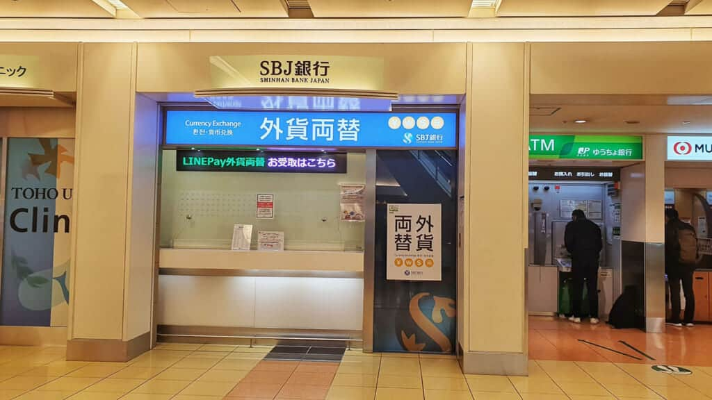 Currency Exchange place at Haneda Airport