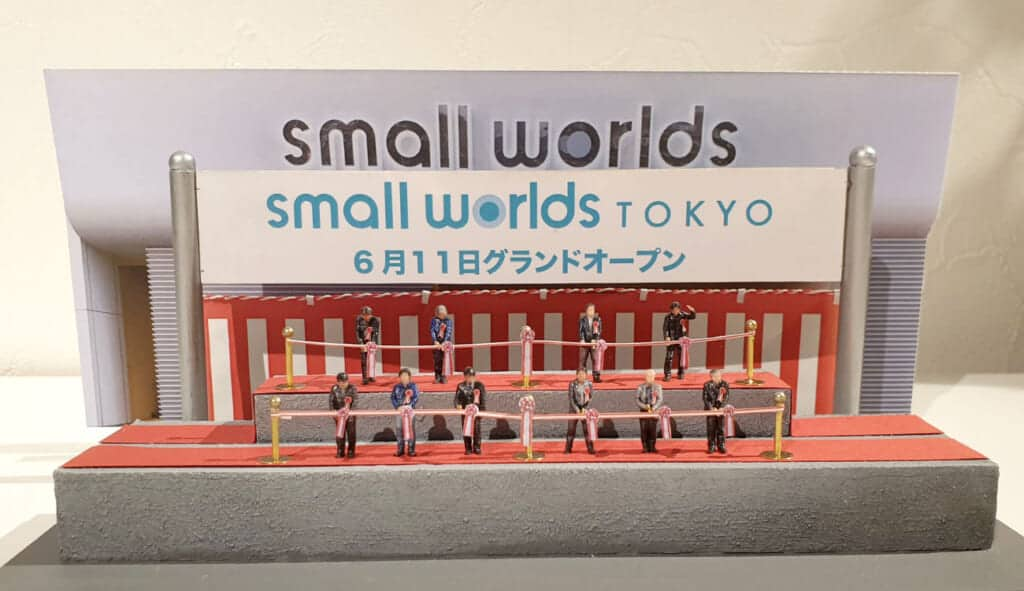 Miniature for the exhibition opening of Small Worlds Tokyo