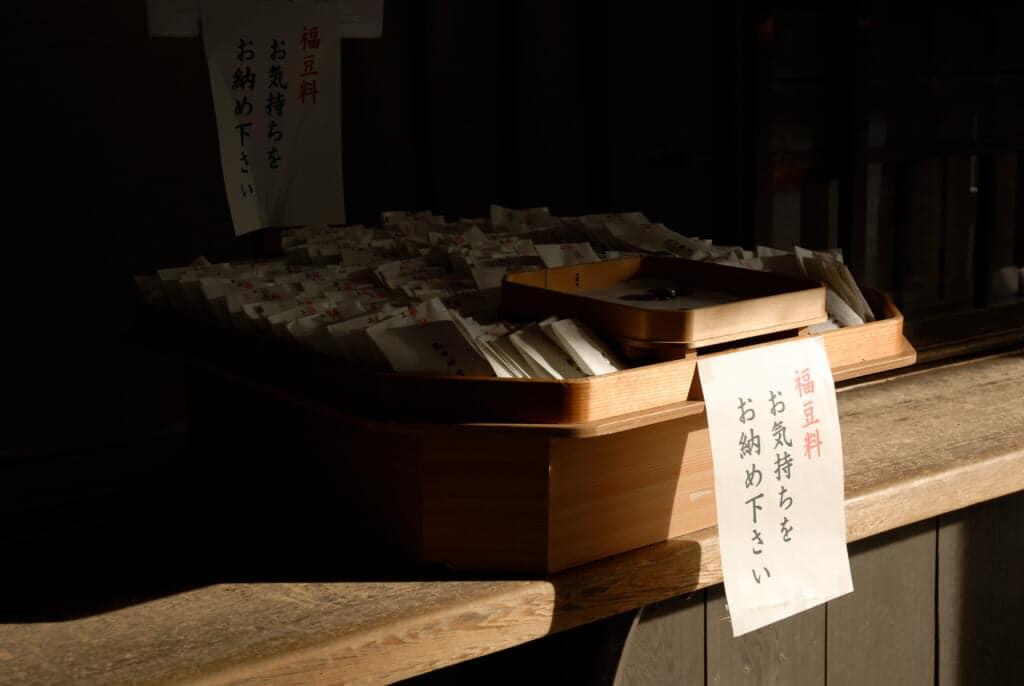 you can buy fukumame in shops