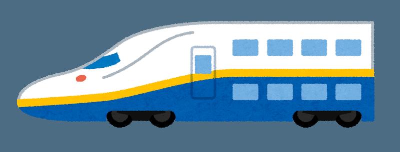 cartoon image of Japanese express train shinkansen