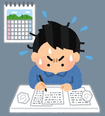 cartoon image of a boy writing