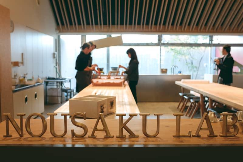 Japanese meltworking workshop in Nousaku, Toyama prefecture, Japan