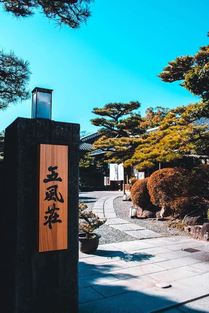Kishiwada Gofuso Restaurant serving traditional japanese cuisine