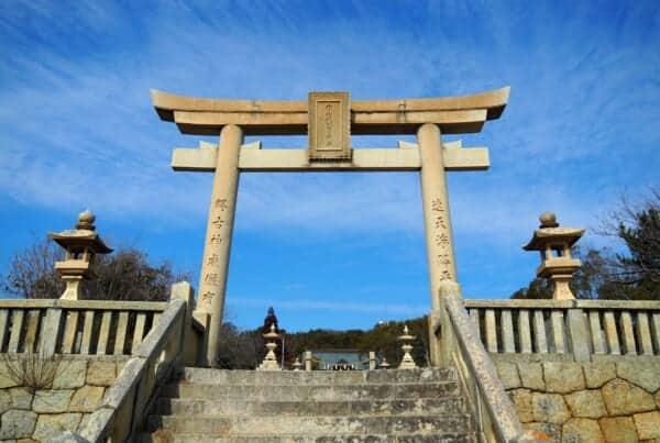 Torii Gate at Iwatsuhime Shrine