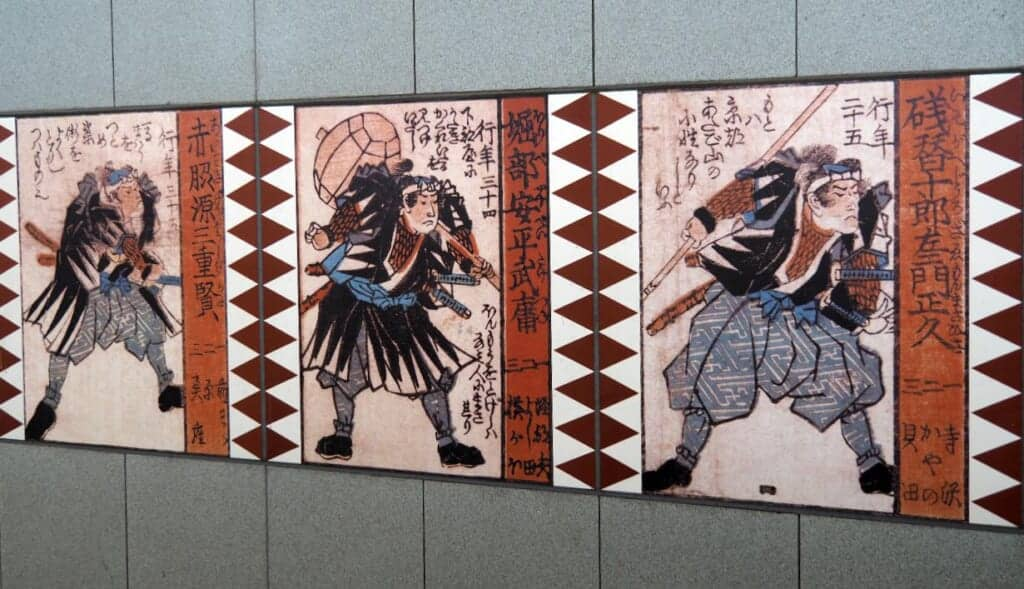 Pictures of the 47 Ronin inside Banshu Ako Station.