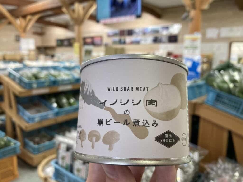 wild boar meat in japan