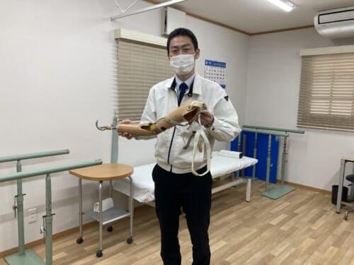 Nakamura Brace