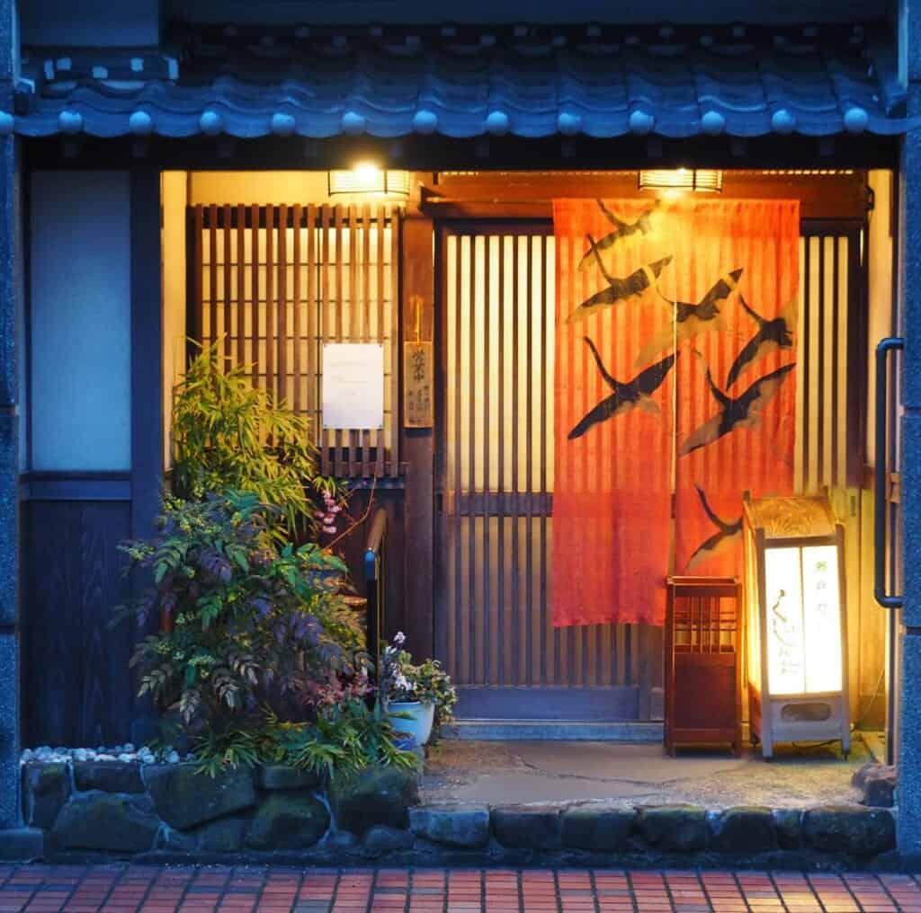 Kuishinbo entrance