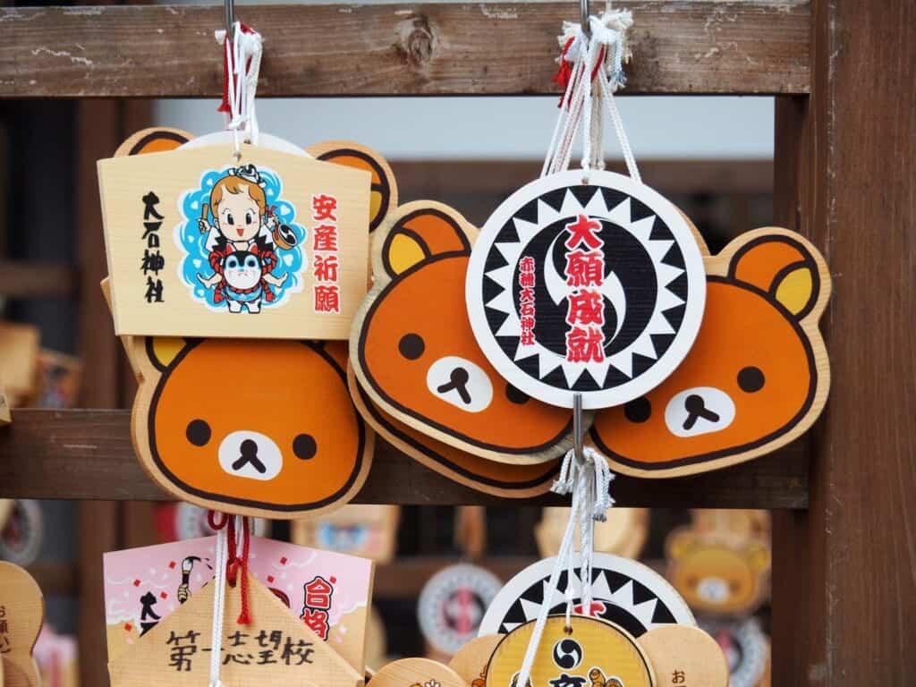 Votive plaques at Oishi Shrine