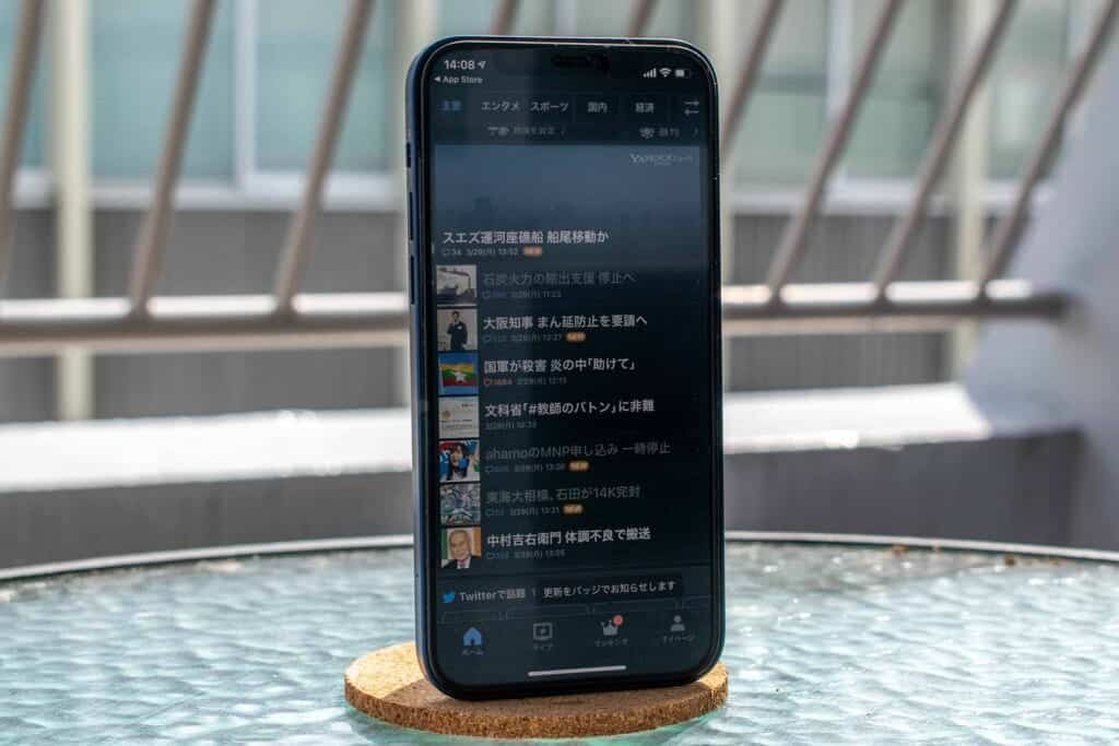 A smartphone with text in japanese