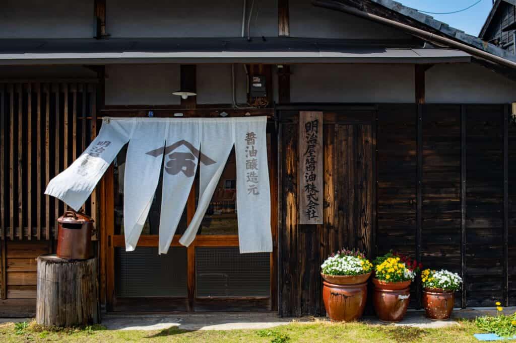 exterior of meijiya shoyu in hamamatsu
