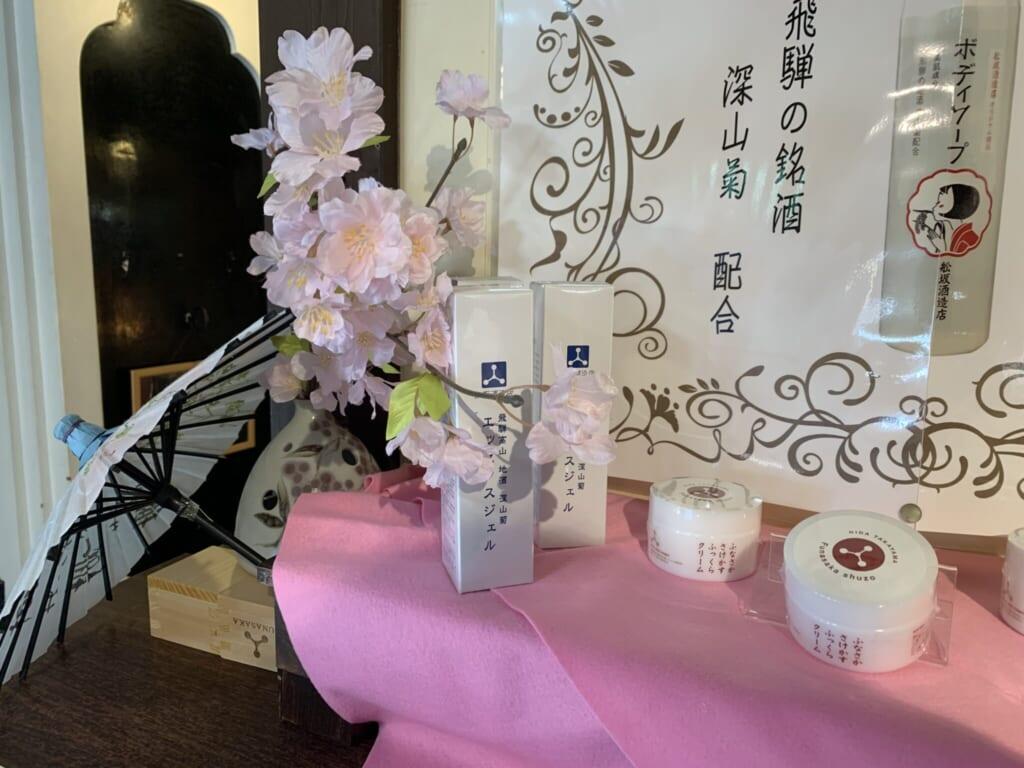 Japanese sake-based beauty products