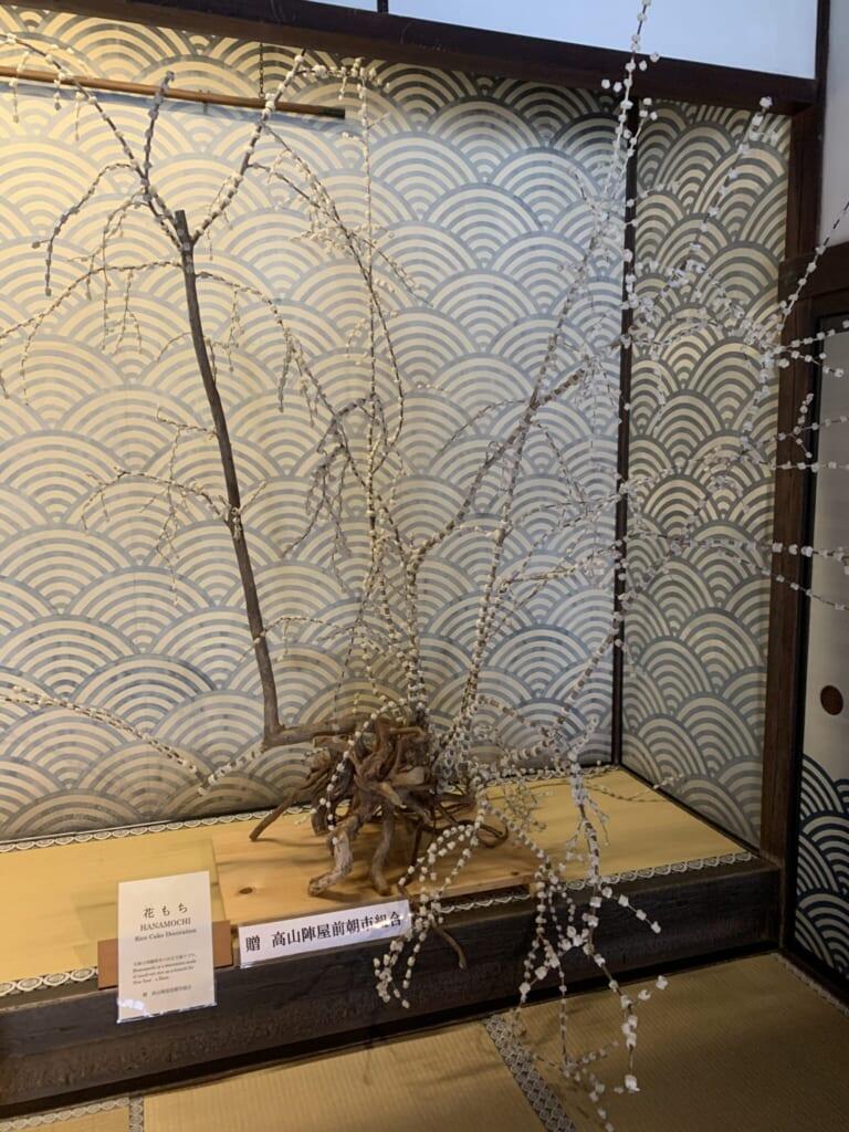 hanamochi on display in a tatami room