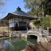 Japanese kyozo scripture house