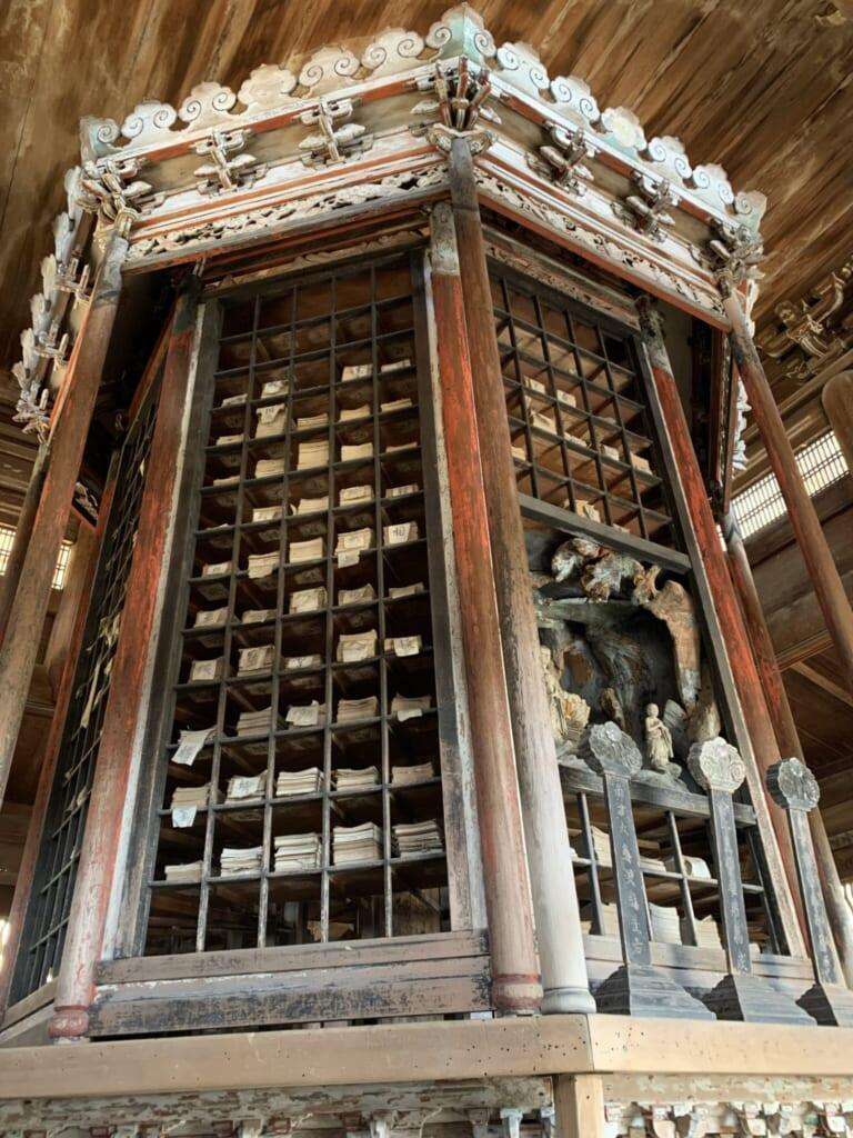 wooden rinzo containing sutras