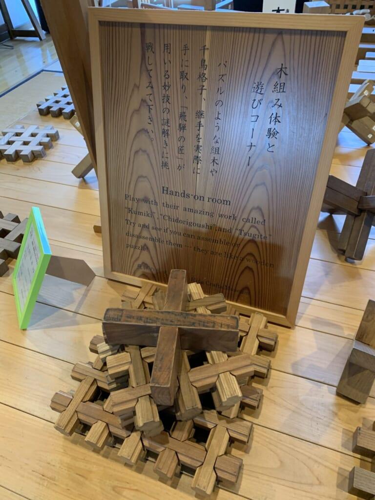 Japanese wooden latticework puzzles in Gifu, Japan