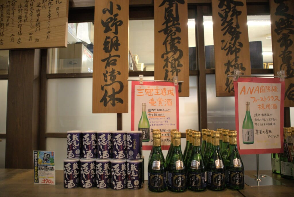 sake products for sale in Gifu, Japan