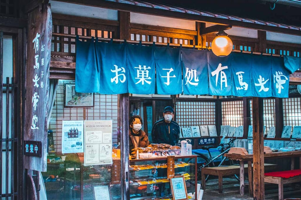 traditional Japanese storefront in Japan