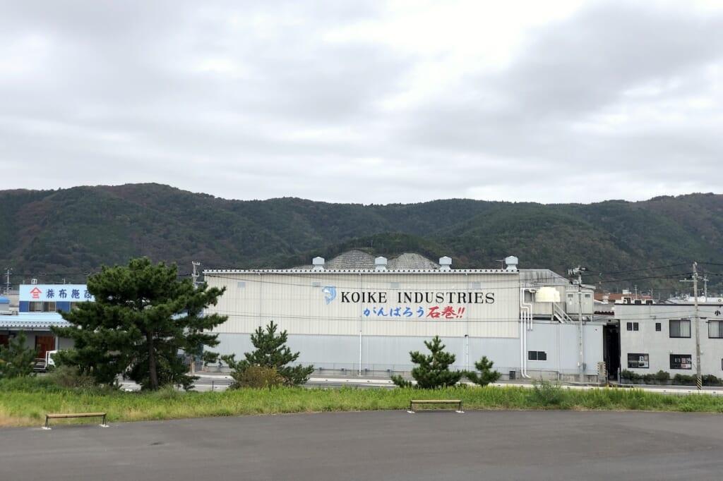 Koike Industries warehouse in Japan